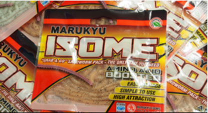 Picture of Marukyu Isome Worms